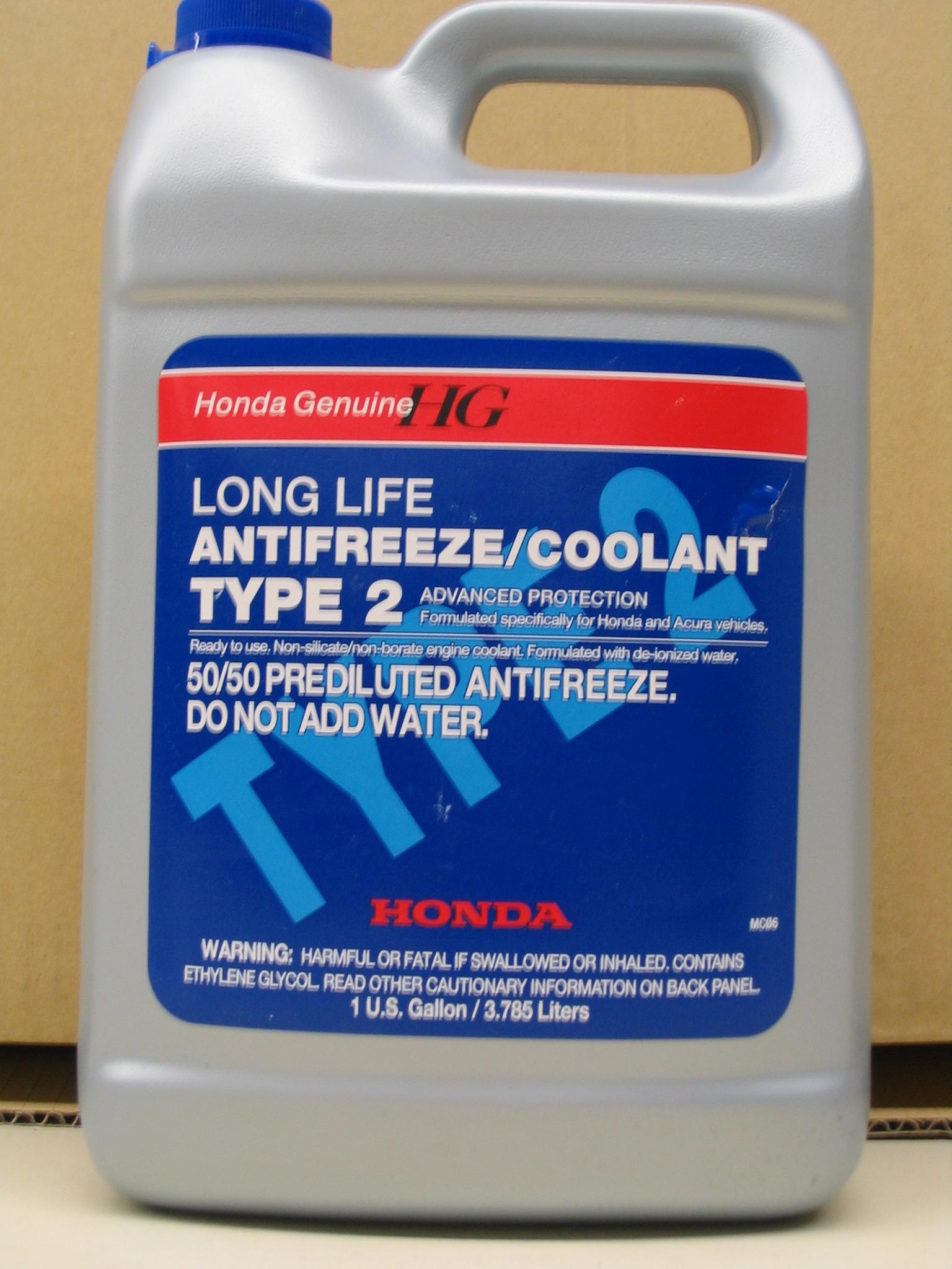 Honda Antifreeze Coolant