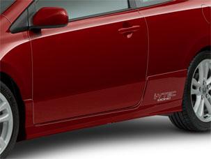 Side Underbody Spoilers Civic 447 44